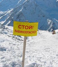Спасатели предупреждают о высокой опасности схода лавин в Карпатах