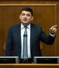 Крым сегодня является военной базой, представляющей угрозу всему миру - Гройсман