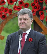 Порошенко отменил визит в Великобританию из-за Рады