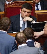 """В Украине с контрабандой будет бороться """"черная сотня"""""""