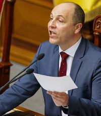 Парубий: законопроект о выборах на Донбассе может появиться в Раде, но нет перспектив его принятия