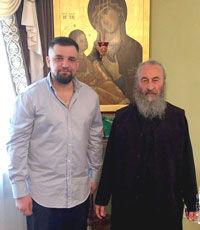 Известный исполнитель современной музыки посетил Предстоятеля УПЦ