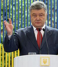 Порошенко: Украина выполнила Минск-2 на 95%