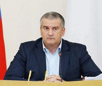 Аксенов не видит перспектив возобновления подачи воды в Крым с Украины