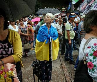 """Украина в рейтинге качества жизни десятая """"с конца"""""""