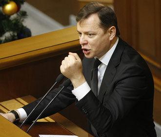 Прокуратура вызвала на допрос фракцию Радикальной партии