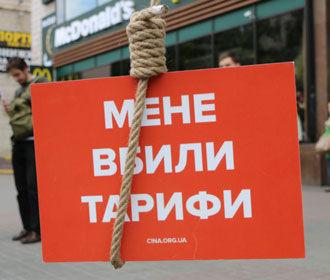 """В Раде опасаются """"социального взрыва"""" из-за роста тарифов"""