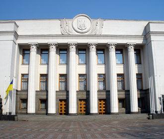 Рада обяжет министров отчитываться перед увольнением