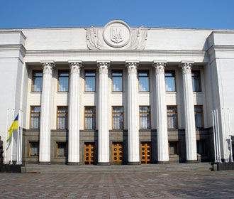 """В """"Слуге народа"""" определились с кандидатурами на спикера и первого вице-спикера ВР"""