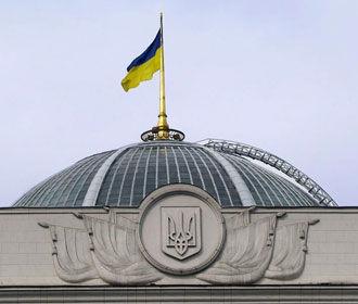"""Рада не отменила свое решение о принятии изменений в закон """"О местном самоуправлении"""""""