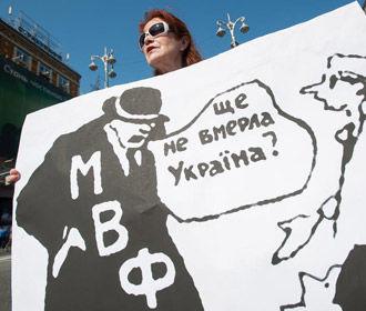 Помощь МВФ позволит Украине спокойно пройти осень и зиму – представитель Украины в МВФ