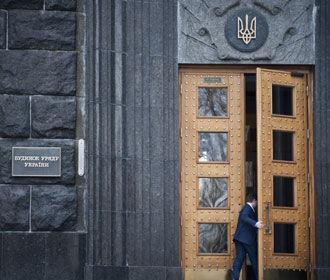 Кабмин создал Министерство по вопросам стратегических отраслей промышленности
