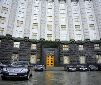 В Киеве раскрыли подробности введенных антироссийских санкций