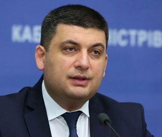 Гройсман: дефицит Пенсионного фонда Украины будет сокращен