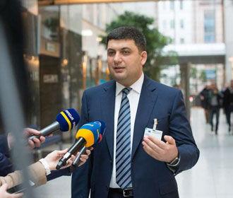 Гройсман призвал Бальцеровича и Миклоша принять участие в обеспечении роста экономики