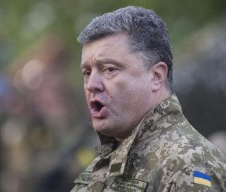 Порошенко ввел в действие решение СНБО о срочных мерах по защите интересов Украины в Черном и Азовском морях