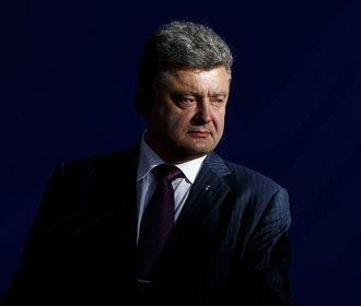 """ГПУ вызвала Порошенко на допрос по делу """"майдана"""""""