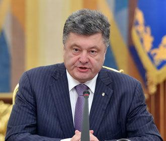 Порошенко объявил конкурс на должность губернатора Николаевщины