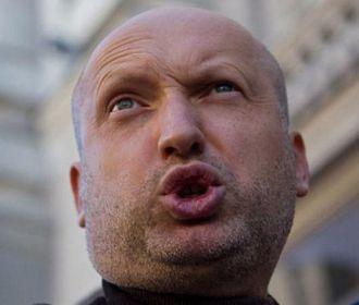 В декларациях Турчинова нашли нарушения