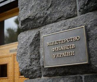 Госдолг Украины в 2019г снизился с 61% до 50% ВВП – Минфин