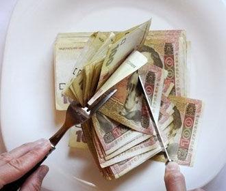 Повышение зарплаты способствовало инфляции - НБУ