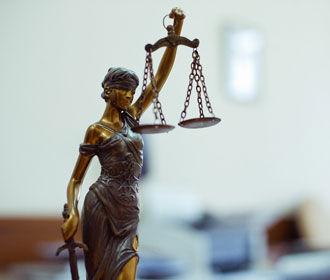 Стартовал первый этап создания Высшего Антикоррупционного суда