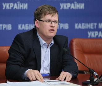 Розенко назвал провокацией акцию у дома его матери