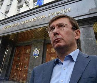 Луценко: государство имеет монополию на насилие