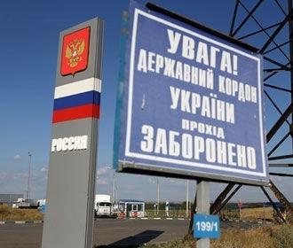 """МИД рекомендует """"реально оценивать"""" угрозы посещения РФ"""