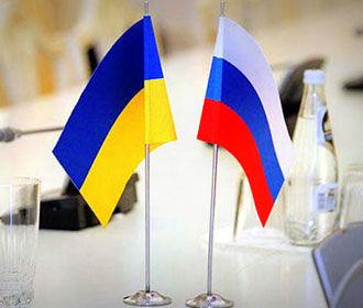 Доля российского экспорта в Украину в I квартале снизилась на 16% – НБУ