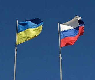 Украина хочет свести к минимуму количество соглашений с РФ