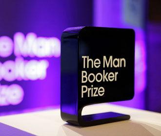 Лонг-лист Букеровской премии обнародовали в Лондоне