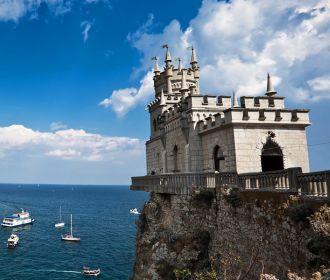 МИД Украины направило ноту в связи с поездкой французских депутатов в Крым