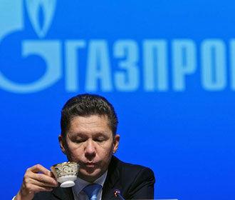 Миллер обсудил с представителем немецких властей транзит газа через Украину