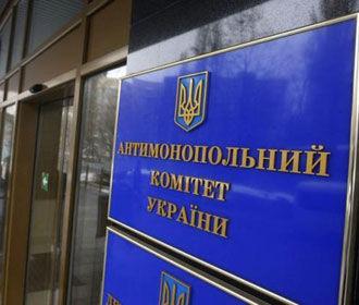 Антимонопольный комитет расследует цены шести облгазов