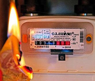 Гройсман ожидает дальнейшего снижения цен на газ