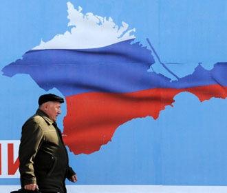В Раде хотят наказывать за непризнание Крыма частью Украины