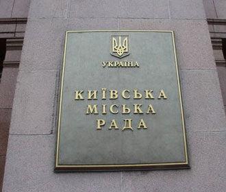 Киевсовет поддержал расширение границ столицы