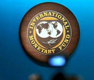 Порошенко предложили признать МВФ террористической организацией