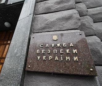 Сотрудники СБУ засекретили свои е-декларации
