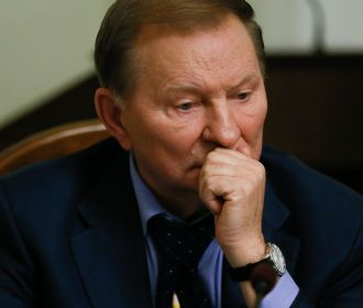 Кучма подал в отставку с поста представителя Украины в Минской контактной группе