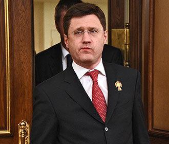 Москва: сейчас нет предпосылок давать скидку Украине на газ