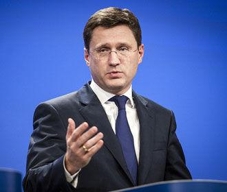 Новак назвал ключевой момент переговоров России и Украины по газу