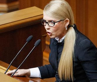 Тимошенко требует немедленного увольнения Гонтаревой