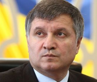 Аваков ратует за внедрение презумпции правоты полицейского
