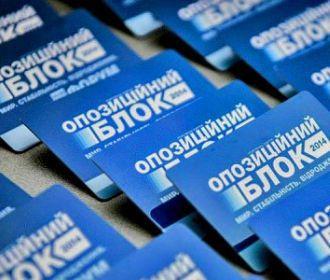 Оппозиционный блок обратится к посольствам США и ЕС по поводу давления на Новинского