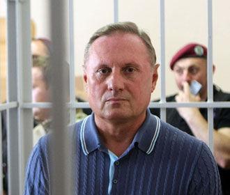 Допрос свидетелей в деле Ефремова перенесли в восьмой раз