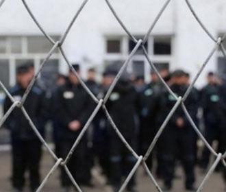 Отбывающие срок в Крыму украинские заключенные могут получить УДО