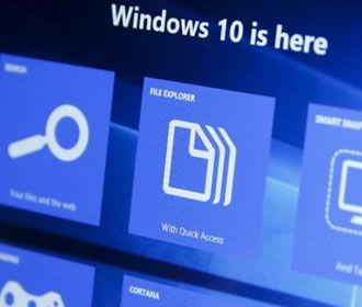 Microsoft представила обновленную Windows 10