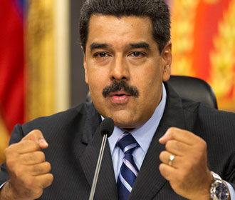 Мадуро назвал тупиковой политику Трампа в отношении Венесуэлы и Кубы